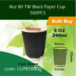 17-8oz 80 TW Black Paper Cup 240ml