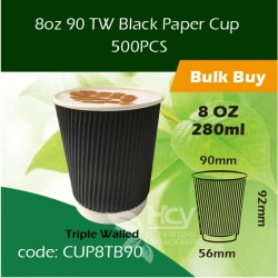 19-8oz 90 TW Black Paper Cup 280ml
