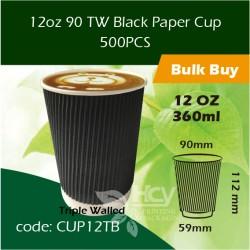 20-12oz 90 TW Black Paper Cup 360m