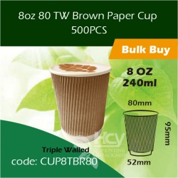 22-8oz 80 TW Brown Paper Cup 240ml
