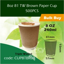23-8oz 81 TW Brown Paper Cup 240ml