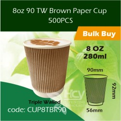 24-8oz 90 TW Brown Paper Cup 280ml