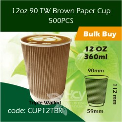 25-12oz 90 TW Brown Paper Cup 360ml