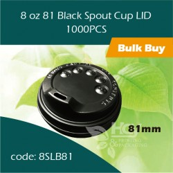 31-8 oz 81 Black Spout Cup LID