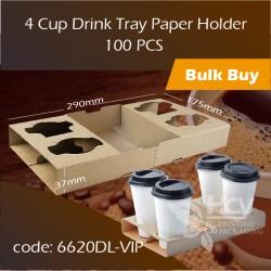 41-4 Cup Tray Paper Holder 4杯咖啡托100PCS