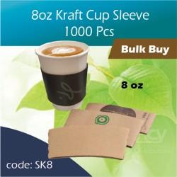 42-Kraft Cup Sleeve 8oz杯套1000PCS