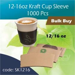 43-Kraft Cup Sleeve 12/16oz杯套1000PCS