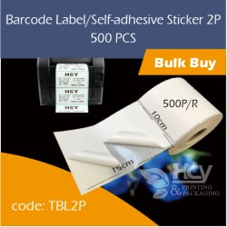 09.Barcode Label/Self-adhesive Sticker 2P热敏纸500PCS