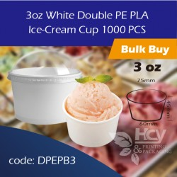 01.White Ice-Cream Cup 3oz 冰淇淋纸杯1000PCS