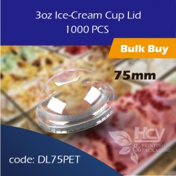 02.Ice-Cream Cup Lid 3oz 75杯盖1000PCS