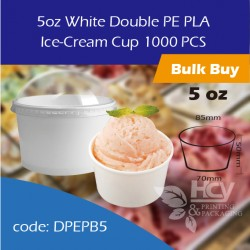 03.White Ice-Cream Cup 5oz 冰淇淋纸杯1000PCS