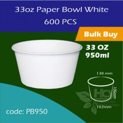 17.Paper Bowl White 33oz 950ml白碗600PCS