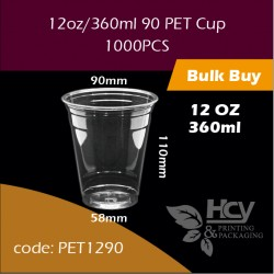 01.PET Cup 12oz/360ml 90 胶杯1000PCS