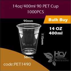 02.PET Cup 14oz/400ml 90冷饮胶杯1000PCS