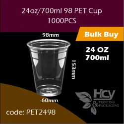06.PET Cup24oz/700ml 98 冷饮胶杯1000PCS