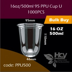 07.PPU Cup 16oz/500ml 95 U型胶杯1000PCS
