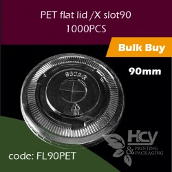 08.PET flat lid /X slot90透明平盖1000PCS