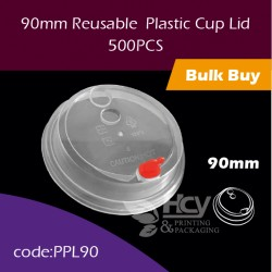 18.Reusable  Plastic Cup Lid 90mm 注塑光杯盖1000PCS