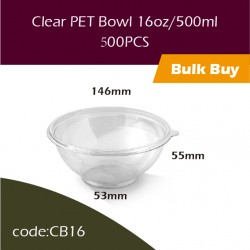 25.Clear PET Bowl 16oz/500ml透明冻食胶碗500PCS