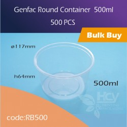 04.Gerfac Round Container 500ml 胶圆盒500PCS