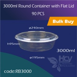 15.3000ml Round Container with Flat Lid平盖圆盘90PCS