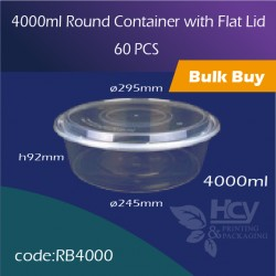 17.4000ml Round Container with Flat Lid平盖圆盘60PCS