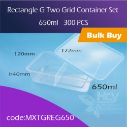 37.Rectangle G Two Grid Container Set 650ml两格方胶盒连盖300pcs