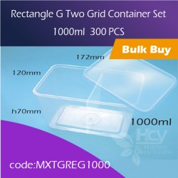 40.Rectangle G Two Grid Container Set 1000ml两格方胶盒连盖300pcs