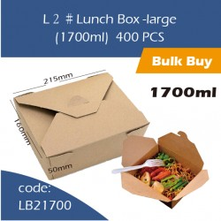 06-L2#Lunch Box -large (1700ml)  400pcs