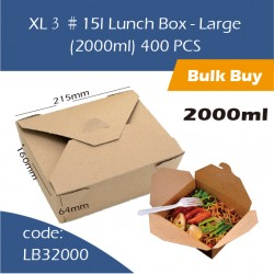 07-XL3#15l Lunch Box - Large (2000ml)  400pcs
