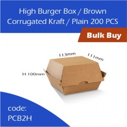 23-High Burger Box/Brown Corrugated Kraft/Plain汉堡盒200pcs