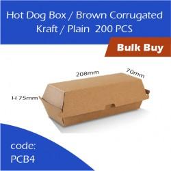 24-Hot Dog Box/Brown Corrugated Kraft/Plain汉堡盒200pcs