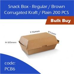25-Snack Box - Regular / Brown Corrugated Kraft / Plain汉堡盒200pcs