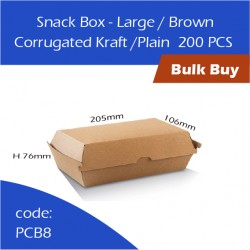 26-Snack Box - Large/Brown Corrugated Kraft/Plain汉堡盒200pcs