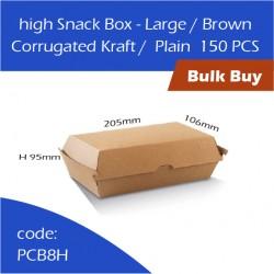 27-high Snack Box - Large/Brown Corrugated Kraft/Plain汉堡盒150pcs
