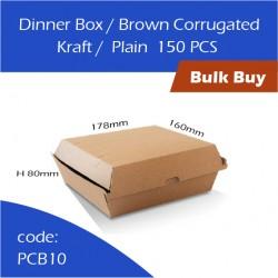 28-Dinner Box/Brown Corrugated Kraft/Plain汉堡盒 150pcs