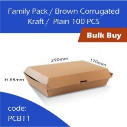 29-Family Pack/Brown Corrugated Kraft/Plain汉堡盒100pcs